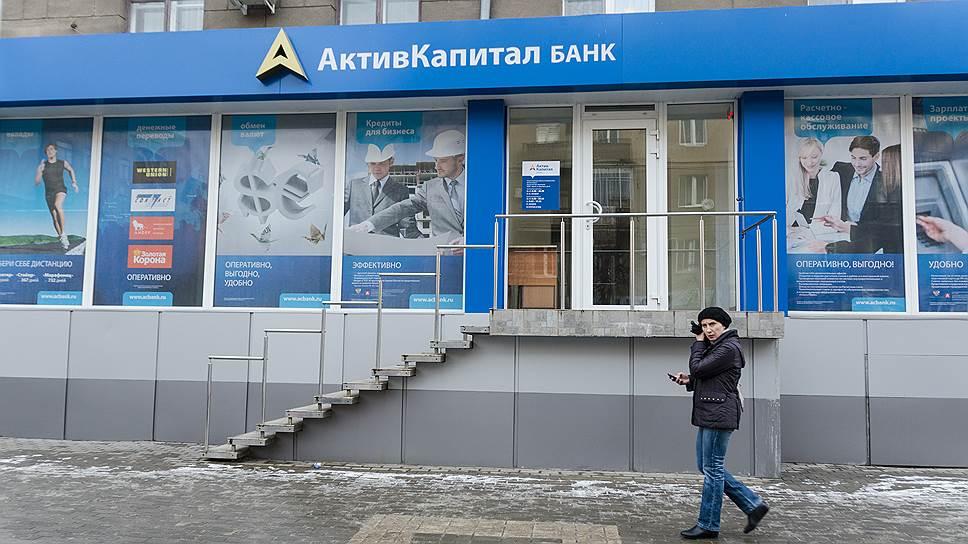 консультация юриста по банковским кредитам