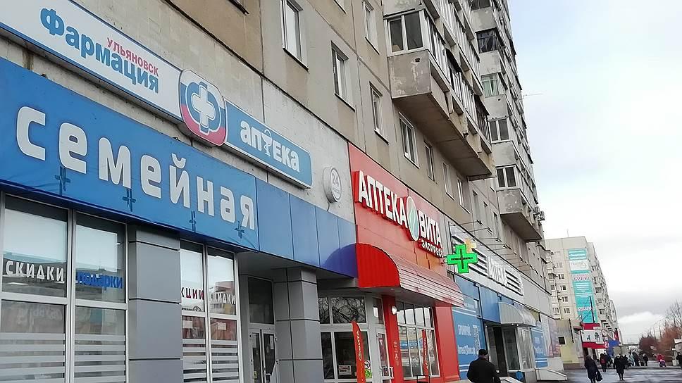 После череды громких скандалов «Ульяновскфармации» придется пройти через оздоровление