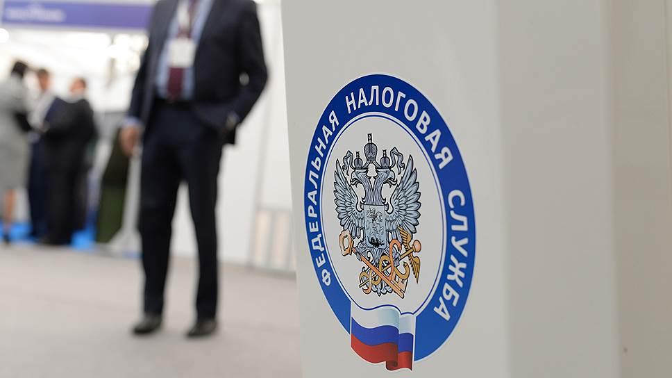 К числу задержанных высокопоставленных чиновников исиловиков добавился сотрудник налоговой службы