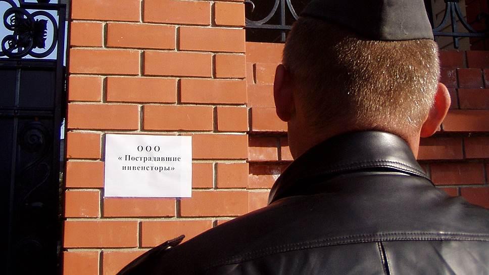 Полиции еще предстоит выяснить, что было насамом деле— оптовая скидка на квартиры «во спасение дома» или мошенническая схема