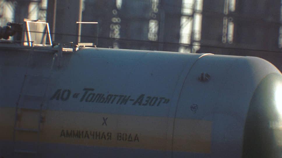 Подробнее о решении Комсомольского районного суда Тольятти по делу ТОАЗа