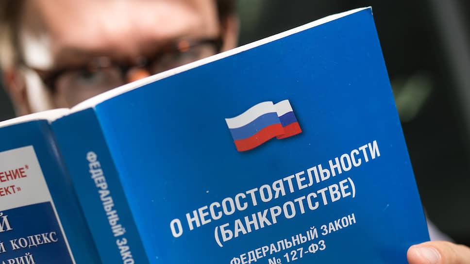 банкротство оренбург