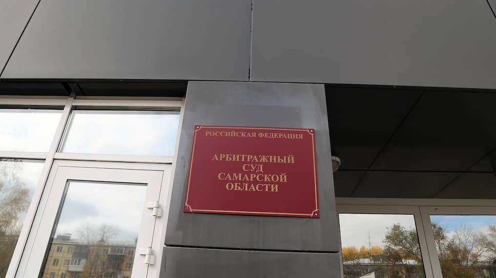 Самарский арбитраж впервой инстанции поддержал ООО «СпецПетроСервис»