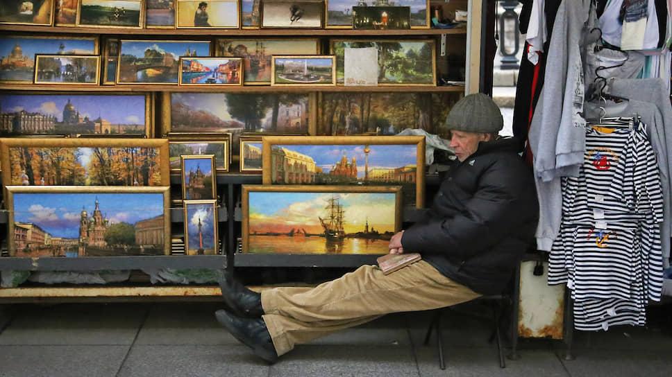 Самозанятые Самарской области получат возможноть легализовать свой труд