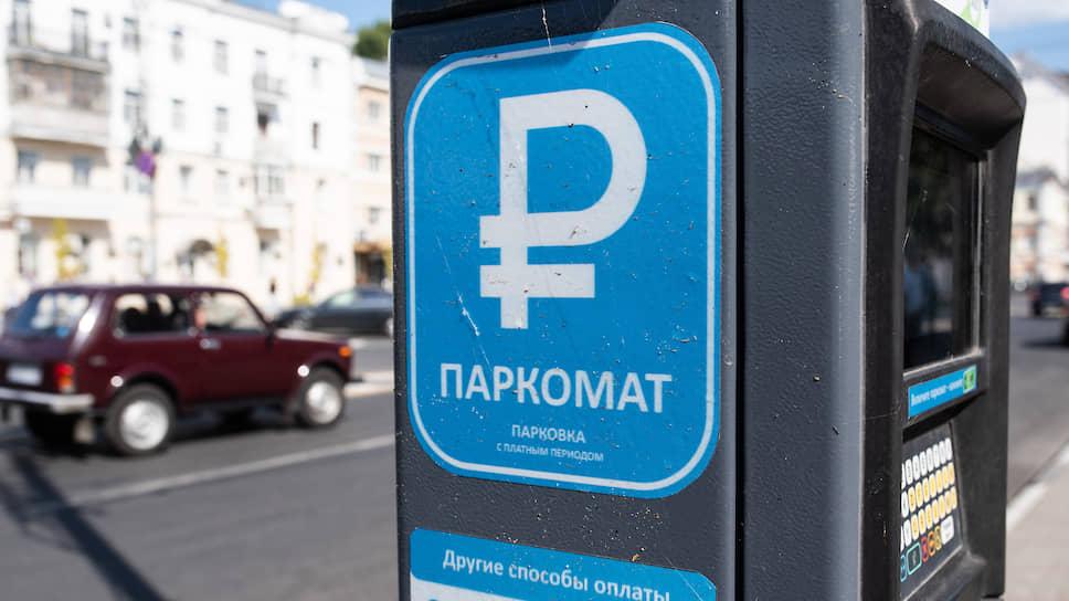 В администрации Самары прогнозируют поступление вгородской бюджет порядка 50млн рублей ежегодно отреализации проекта платных парковок