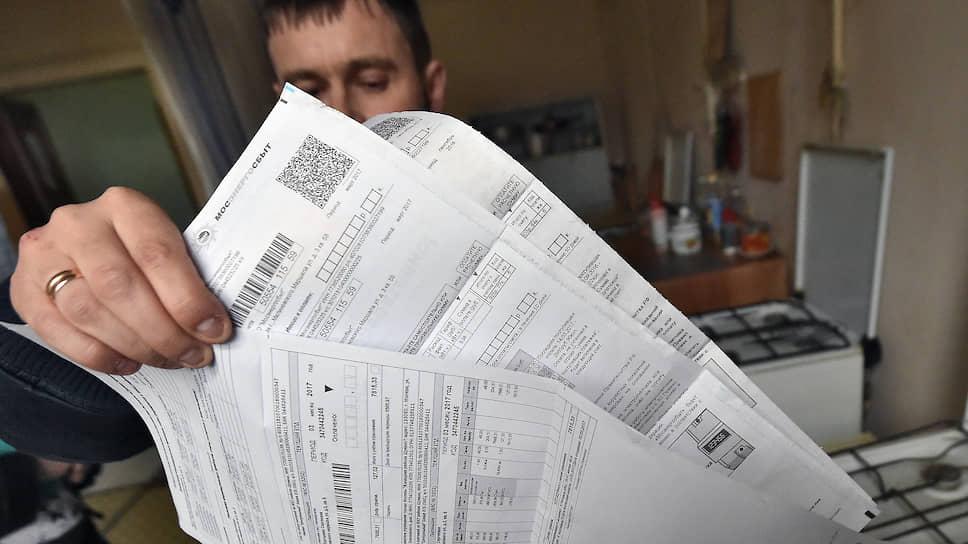 В Самарской области более 70% жителей подтвердили готовность оплачивать коммунальные услуги по единой квитанции
