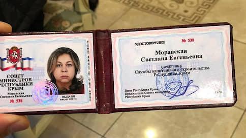 Чиновнице не поверили в суде  / Светлану Моравскую приговорили к четырем годам колонии общего режима