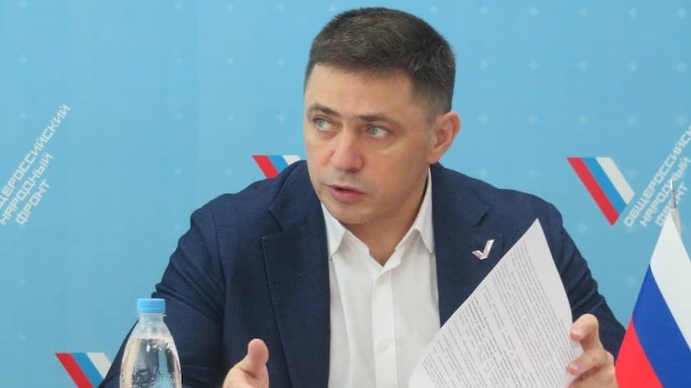 Руководство ОНФ выбрало Вадима Нуждина своим куратором Бюро расследований вПФО, несмотря наряд громких скандалов, связанных снародным фронтом вСамарской области