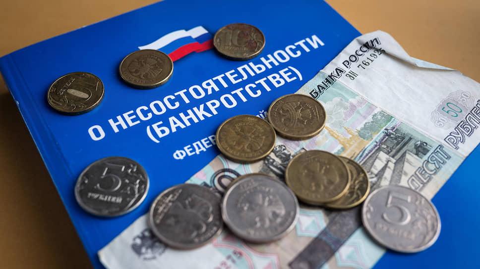 Попытка пополнить конкурсную массу «Волгабурмаша» засчет бывших руководителей оказалась неудачной