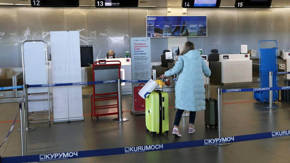 Падение пассажиропотока Курумоча началось в 2019 году