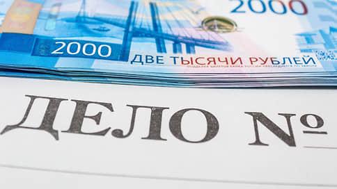 Адвокат пустился по статье  / Глава коллегии адвокатов из Оренбурга подозревается в покушении на мошенничество