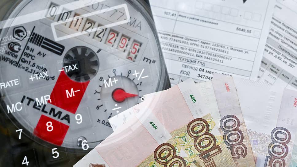 Предельный индекс заЖКУ в Самаре могут повысить второй раз за два года
