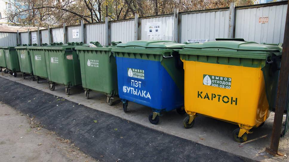 Раздельный сбор мусора вСамарской области планировалось внедрить еще вначале 2020года