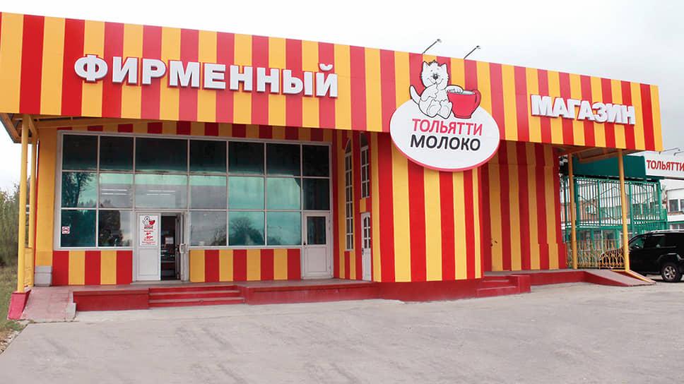 «Тольяттимолоко» получило шанс / Кредиторы решили продолжить попытки избежать банкротства предприятия
