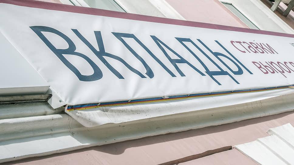 В Самарской области снесли пирамиды / Регулятор обнаружил в регионе 19 нелегальных финансовых компаний