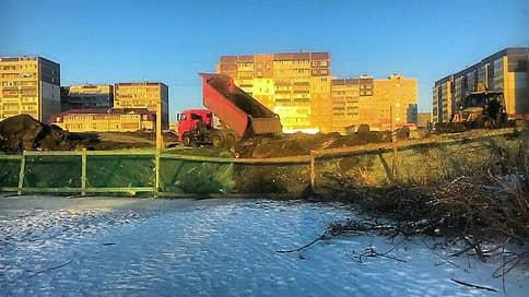 Пруд, которого нет // Защитники водного объекта обжаловали решение первой инстанции