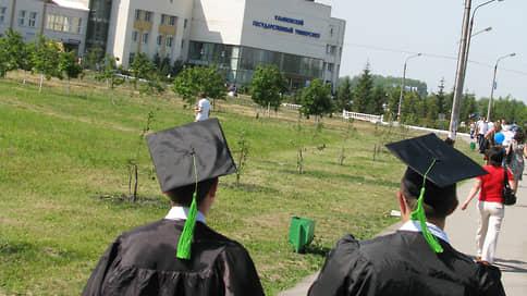 Ученья след  / Студенты ульяновского госуниверситета привезли индийский штамм COVID19