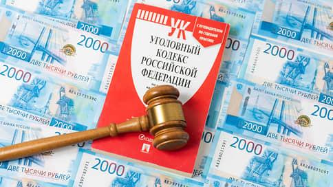 Суд не поверил соцопросам  / Бывший руководитель департамента мониторинга общественного мнения Самарской области осужден за хищение почти 43 млн рублей