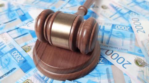 Адвоката задержали с 15 миллионами // Члена адвокатской палаты Оренбуржья подозревают в мошенничестве