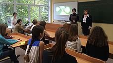 ЗАО «ГК «Электрощит» - ТМ Самара» оборудовало кабинет физики для школы №118