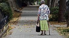 В Самаре начался сбор подписей против повышения пенсионного возраста