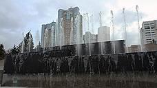 Дмитрий Азаров: фонтан на набережной Самары похож на мавзолей