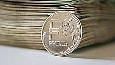 В Оренбуржье более 113 млн рублей выделено на оказание паллиативной медицинской помощи