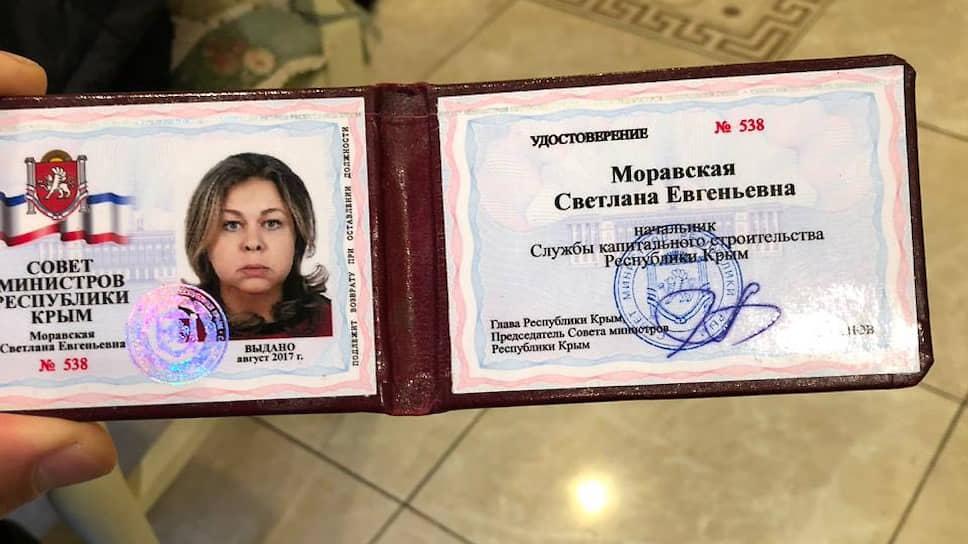 Продлен срок ареста экс-главы самарского Управления капстроительства