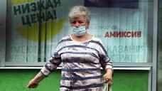 В Оренбуржье за сутки выявили 304 новых зараженных коронавирусом