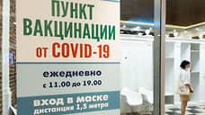В Самарской области обнародовали число заболевших COVID-19 после вакцинации