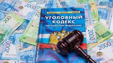 В Оренбурге экс-глава дорожного управления осужден за хищение 6,2 млн рублей