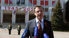 Дмитрий Азаров объявил о введении дополнительных нерабочих дней в Самарской области