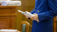 Дело Сергея Герасимова вернули в прокуратуру