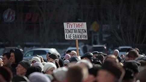 «Сегодня банк ограбил нас, а завтра родину продаст»: вкладчики банка «Волга-Кредит» вышли на митинг