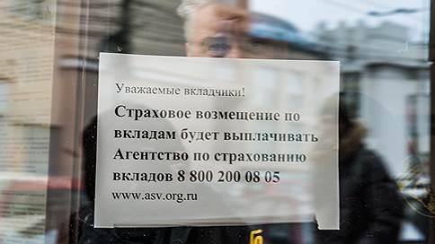 Заподозрили в махинациях  / Центробанк направил в СК отчет об операциях ФИА Банка