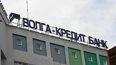 «Волга-кредит» остался на прилавке  / На имущество банка-банкрота не нашлось покупателей