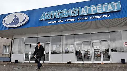 Банк остался прав  / Суд отказал «АвтоВАЗагрегату» в признании прекращенными договоров залога имущества с Новикомбанком