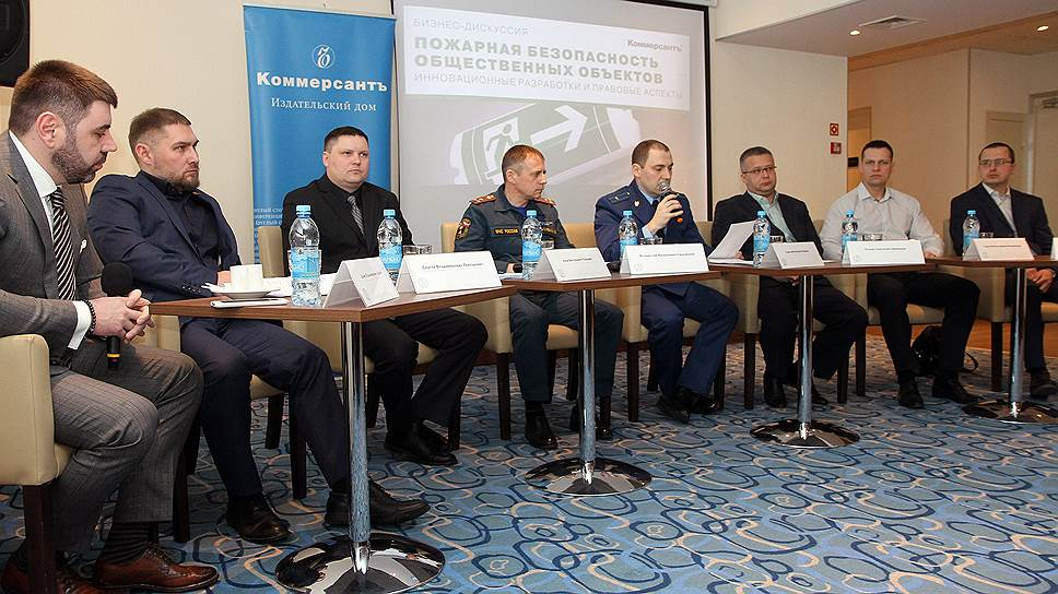 Бизнес-дискуссия на тему «Пожарная безопасность общественных объектов: инновационные разработки и правовые аспекты»