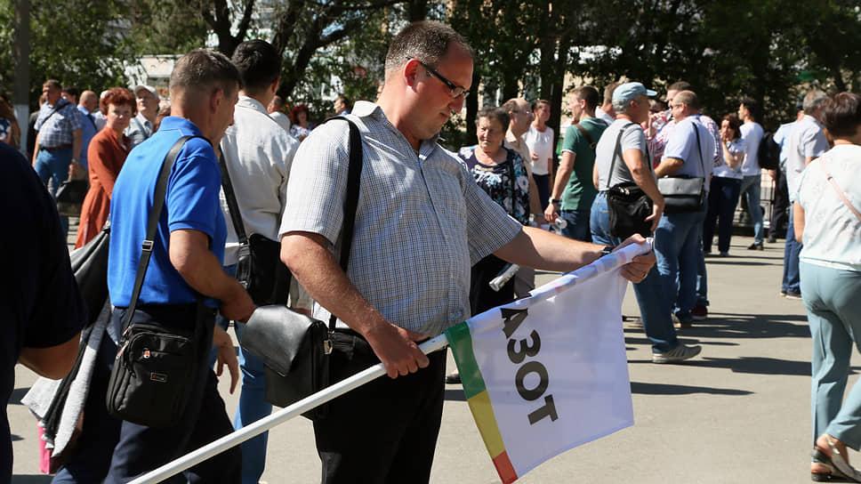 Массовый митинг прошел в парке культуры и отдыха Комсомольского района Тольятти