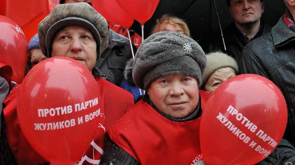 К экс-мэру Димитровграда пришли по делу