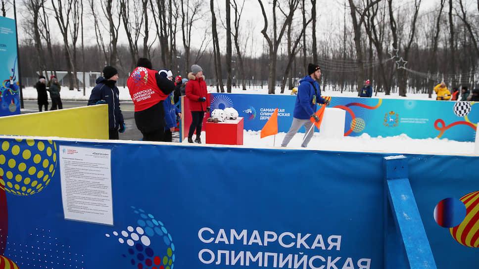 Площадка для игры в снежки