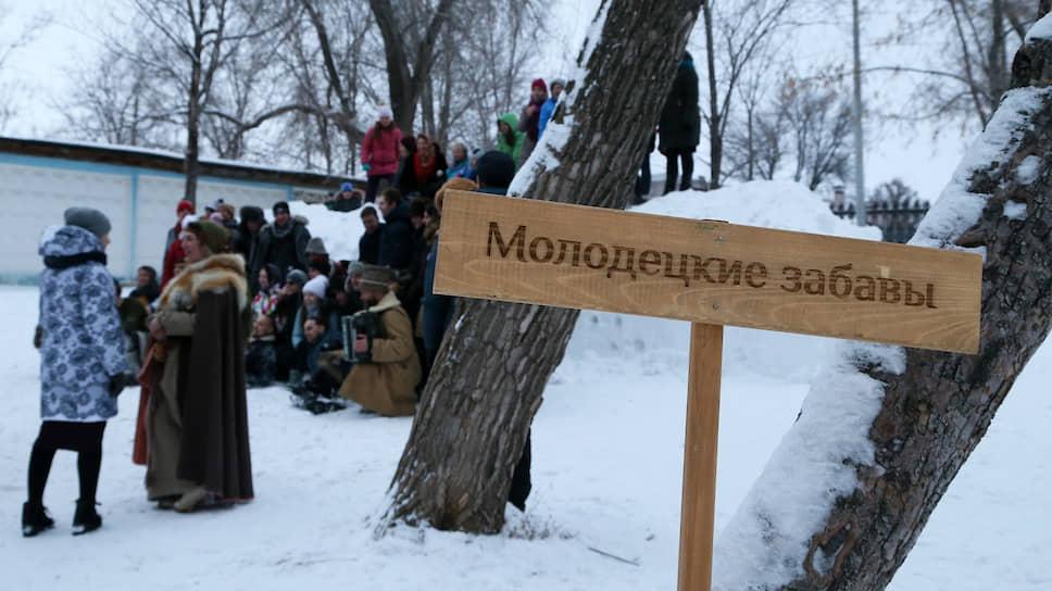 Любителей активного отдыха на свежем воздухе, неравнодушных к народным традициям по традиции собираются на фестивале зимних забав в Загородном парке