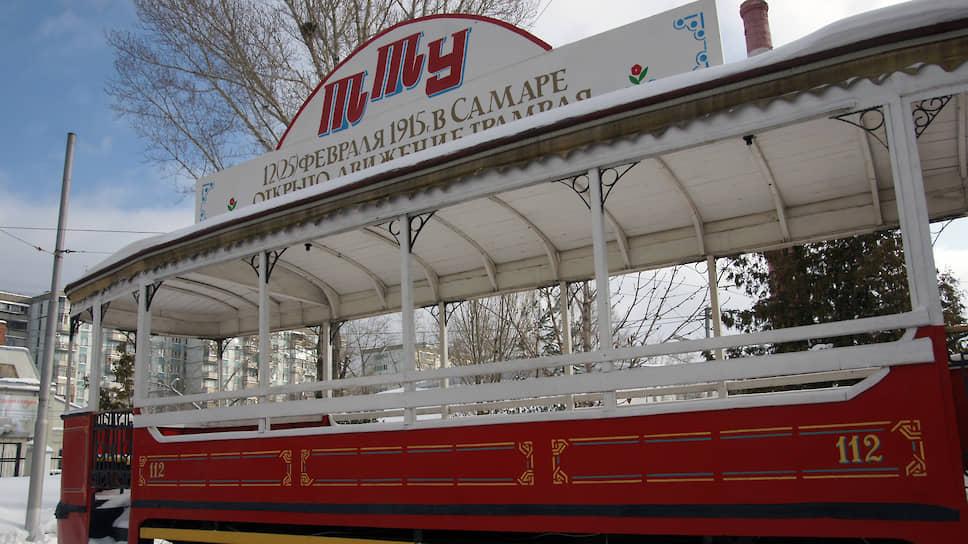 Решение о строительстве трамвайной сети в городе было принято еще в 1908 году, на тот момент в Самаре функционировала уже морально устаревшая конка.
