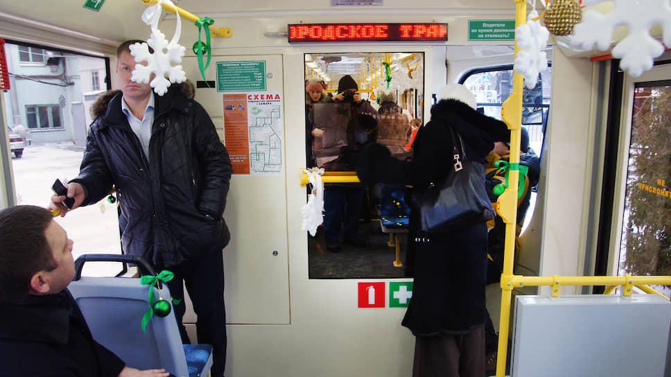 В салоне трамвая