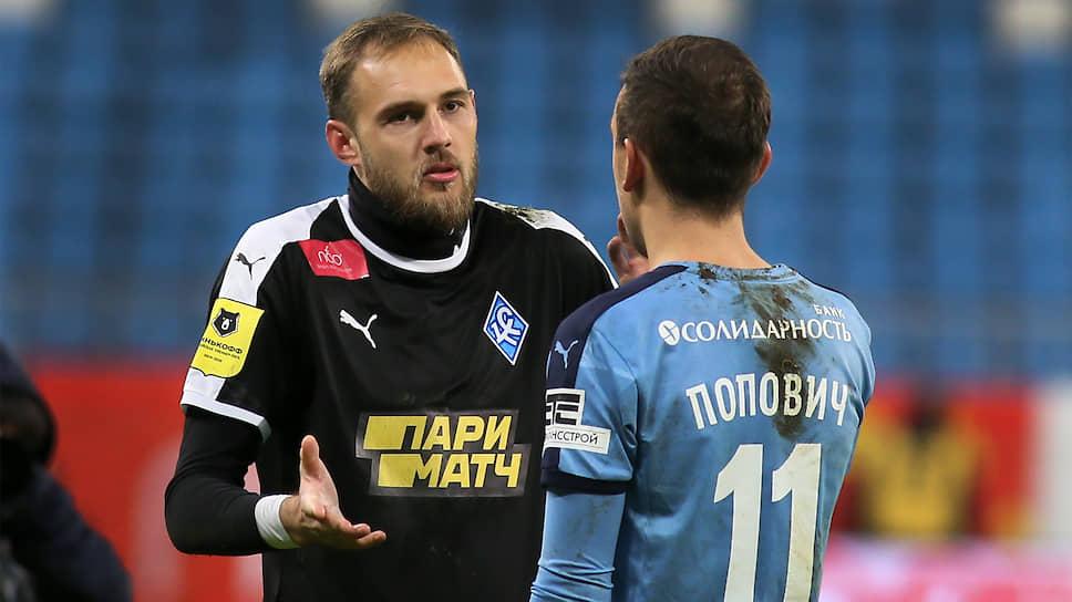 Футболист Евгений Фролов