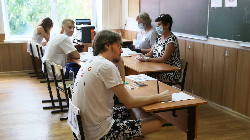 Школьники перед началом экзамена.
