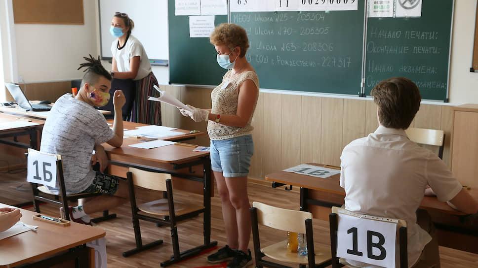 Школьники соблюдают социальную дистанцию.