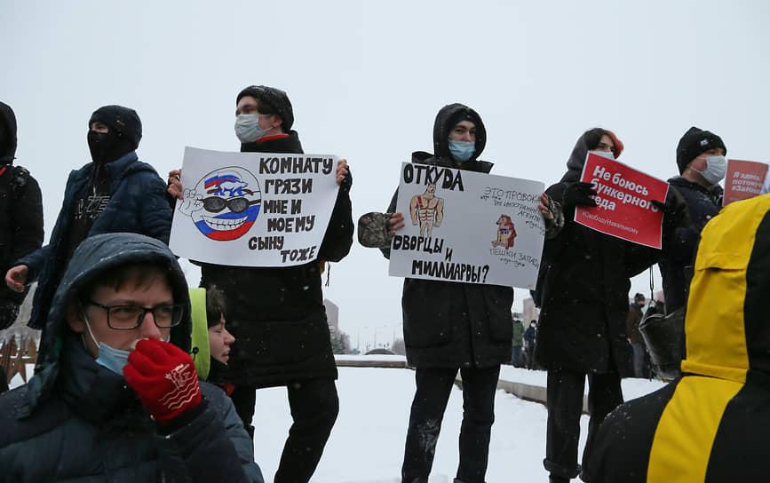 Молодые люди с плакатами