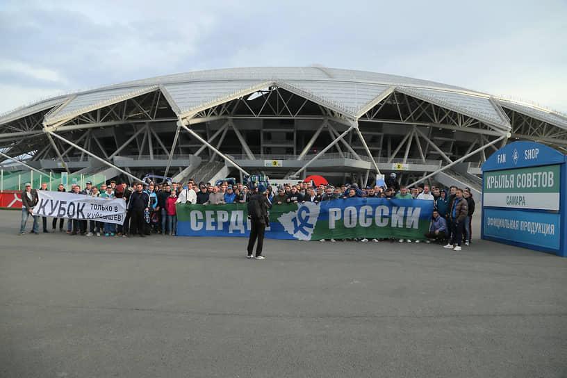 Самарские болельщики перед выездом в Грозный