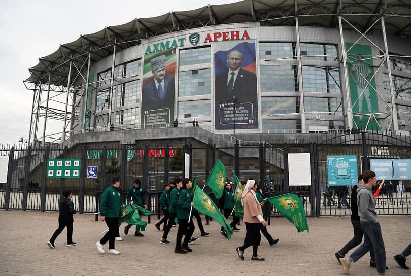 Болельщики команды из Чеченской Республики